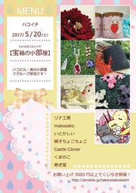 イベントのお知らせ - 福岡・警固のハンドメイドビーズアクセサリー リナ工房