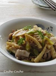中華ごまドレッシングで♪ 筍と豚肉のさっぱり炒め - Cache-Cache+