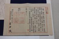 憲政記念館 - 浦安フォト日記