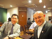 (公社)日本鍼灸師会広報普及IT委員会・IT連絡協議が行われました。 - 東洋医学総合はりきゅう治療院 一鍼 ~健やかに晴れやかに~