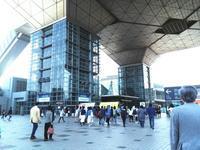 4/29日本ホビーショーに行ってきました。 - Atelier-gekka ハンドメイドのおはなし