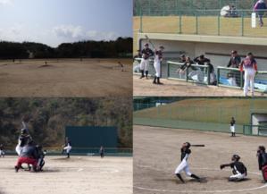 ? 2017.3.19 卒団式 ? - (公財)日本少年野球連盟 松江ボーイズ