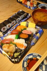 お惣菜のお寿司 - 週末は晴れても、雨でも