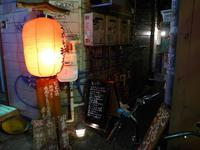 """新宿「道しるべ」へ行く。 - 女性ゲームプロデューサーの""""旨い""""を探す大冒険「メシクエLV34」"""