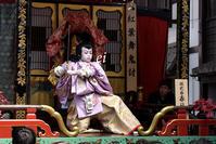 長浜曳山祭 春日山 子ども歌舞伎-4 - ちょっとそこまで