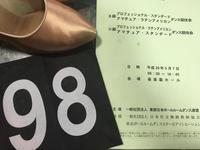 ●B級ダンス競技会*2017.05.07 - 元バレリーナのOL的日常