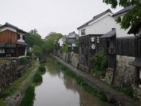 (滋賀・近江八幡)大人の遠足 初めての近江八幡(その4) - 松下ルミコと見る景色