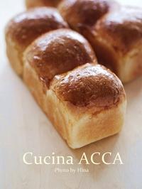 実技課題(5) 山型食パン - Cucina ACCA