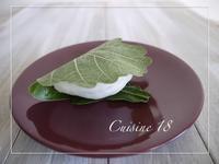 柏餅 - cuisine18 晴れのち晴れ