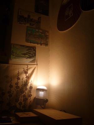 静養シマシタ一閑鴒 - irei shimoyama weblog