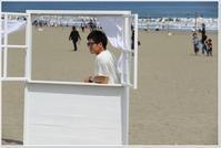 ♪窓を開けたら~ - ハチミツの海を渡る風の音