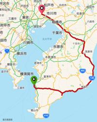 北房総 1 周  281.8 km 〜 1周年記念ライド(後半) - 月夜のひよこ ロードバイク日記