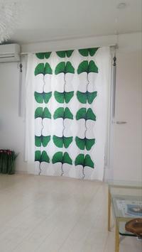 IKEAの生地でカーテン作りました♪ - ねことおうち
