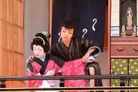 出町子供歌舞伎 - 一歩々々 ~いっぽいっぽ~