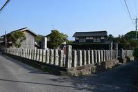 太平記を歩く。 その53 「名和氏館跡」 鳥取県西伯郡大山町 - 坂の上のサインボード