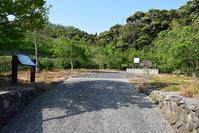 太平記を歩く。 その54 「的石」 鳥取県西伯郡大山町 - 坂の上のサインボード