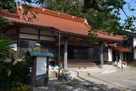 太平記を歩く。 その55 「長綱寺(名和一族菩提寺)」 鳥取県西伯郡大山町 - 坂の上のサインボード