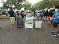 ハワイ KCCに今年も訪問・果物がたくさん!  2017年5月⑤  - おいしい生活