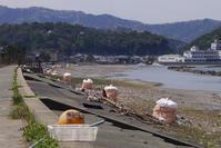 浜掃除も終わって・・・ - Beachcomber's Logbook