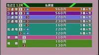 (住之江12R)2017ラピートカップ優勝戦 - Macと日本酒とGISのブログ