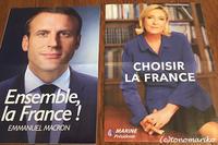 フランス大統領選挙、勝利集会にいたのは?! - パリときどきバブー  from Paris France