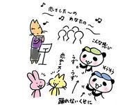 手作り市_出店報告 北山5/7 - こまログ