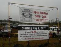 マクウのファーマーズマーケットが2ドルに - Nature Care