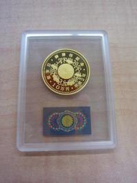 香川県で御即位記念10万円金貨の買取なら大吉高松店 - 大吉高松店-店長ブログ