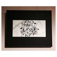 ABCDEFG…描いてみました〜 - 書家KORINの墨遊びな日々ー書いたり描いたり