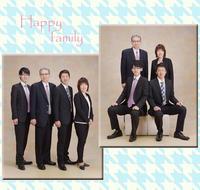 家族写真 - 中山写真館のブログです。