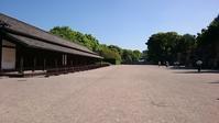 y散歩♪ 皇居東御苑~日比谷公園~帝国ホテル - 新 LANILANIな日々