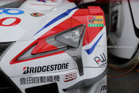 2017/04/08-04/09 SuperGT 2017 Rd1 岡山国際サーキット 公開車検 GT500 - CANON EOS 1D X Motor Sports Photo