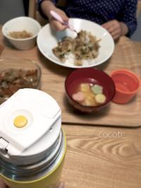 ◆我が家のムスメのお茶事情 - ココちよいくらし