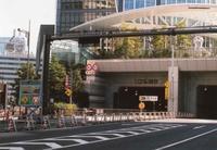 節分の日 虎ノ門~新橋 5 - 散歩日和