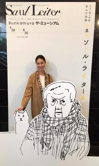 『ニューヨークが生んだ伝説 写真家ソール・ライター展』☆ - 八巻多鶴子が贈る 華麗なるジュエリー・デイズ