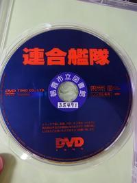 昨今のペラペラCGアニメーション映画には無い特撮!『連合艦隊』 - ROUTE・G DRIVE AFTER DEATH