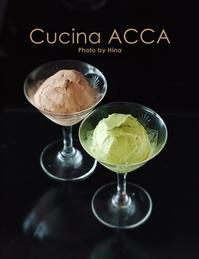 今年の初ジェラート♪ - Cucina ACCA