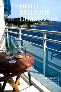 2017.4.27 クロアチア旅行(1日目 -Hotel Bellevue Dubrovnik①-)  - ゆりこ茶屋2