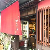 琉球酒膳 かうら @ 岡山市北区中山下 - のんびりいこうやぁ 2