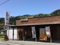 GW 車中泊の旅 2017 ③  やっぱ琵琶湖でしょ! - Wonderful-Days
