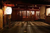 #eos 越中八尾 曳山祭 - 関西ウォーカー自遊人 Trial