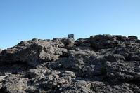 5日目-2 韓国岳登頂 - アサクフカク