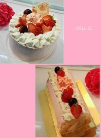 ☆ 母の日デコレーション&ロールケーキ ☆ - Ciel Clair