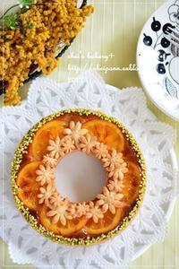 6月お菓子menu「オレンジのリースタルト」 - *sheipann cafe*