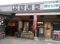わらしべ本店 - Welcome !