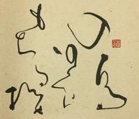 散るさくら…       「桜」 - 筆文字・商業書道・今日の一文字・書画作品<札幌描き屋工山>
