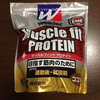 プロテインでタンパク質補給【AGAセルフ治療14日目】 - ハゲにつけるクスリはある…?