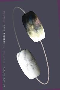 グラスギャラリーカラニス 増井敏雅 蜻蛉玉個展 開催 - とんぼ玉・glassbeads blog