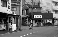 商店街(その3) - そぞろ歩きの記憶