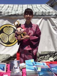 名古屋城 春の陣2017 取材を受けました! - 愛知・名古屋を中心に活動する女性ギタリストせきともこのブログ
